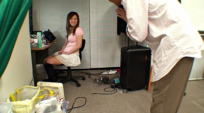 Japanese foot, Japanese teen