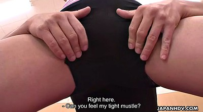 Flexible, Japanese dildo, Japanese gym