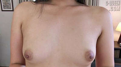 Japanese bbw, Busty japanese