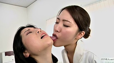 Japanese massage, Spit, Massage japanese, Clinic, Subtitles, Lesbian japanese