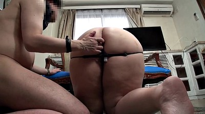Japanese bbw, Japanese hd, Bbw japanese, Asian bbw