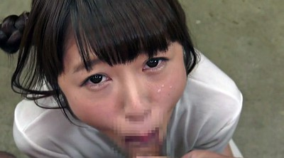 Japanese cum, Cum swallow, Japanese swallow, Cum swallowing