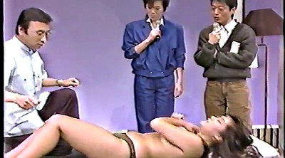 Japanese massage, Massage orgasm