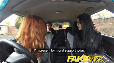 School creampie, Driving school