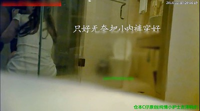 Chinese, Chinese anal, Chinese s, Chinese p, Chinese interracial, Chinese m