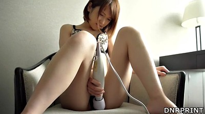Vibrator, First time sex