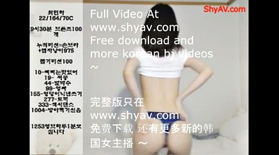 Korean, Korean webcam