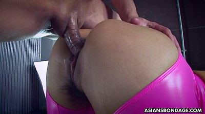 Asian bdsm, Asian bbw, Masked