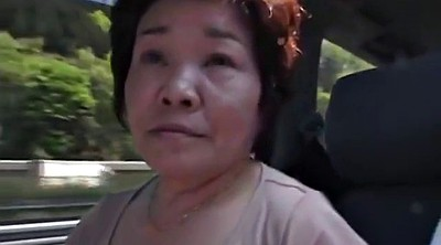 Orgy, Asian granny, Asian mature, Asian orgy, Mature orgy, Granny asian
