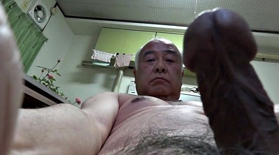Japanese old man, Japanese granny, Japanese old, Asian granny, Japanese masturbation, Old man gay
