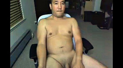 Asian gay, Daddy gay, Asian daddy