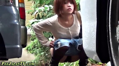 Japanese pee, Japanese piss, Japanese sexy, Japanese girls, Fetish solo