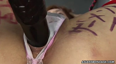Asian bondage, Japanese bdsm, Drink, Japanese milk, Japanese tits, Japanese orgasm