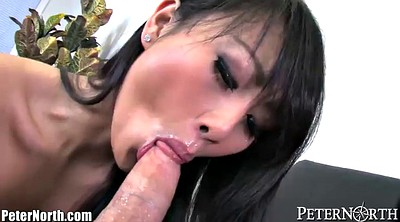 Suck swallow, Asian office