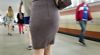 Hidden, Skirt, Skirts, Nice ass