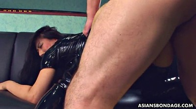 Asian bdsm, Boot