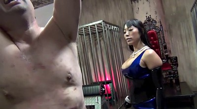 Whipping, Asian femdom