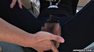 Japanese pee, Hairy pussy, Dildo pants, Asian sex