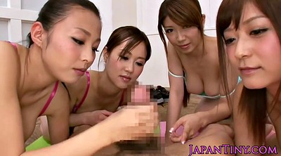 Japanese group, Japanese petite
