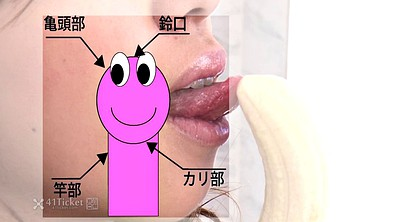 Japanese uncensored, Japanese teacher, Uncensored, Videos, Japanese blowjob, Instruction