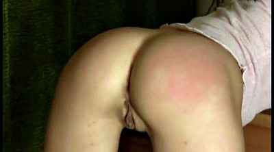 Spanked, Bdsm ass