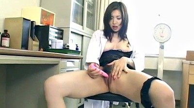 Toy, Japanese ass