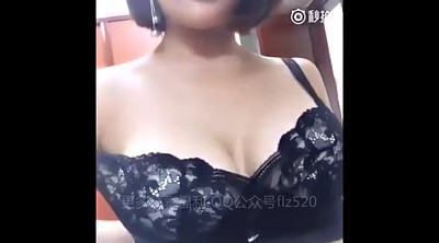 Asian tit, Asian big tits