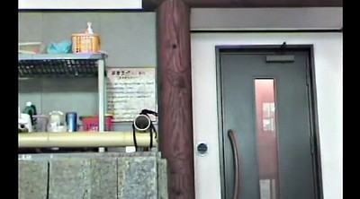 Japanese public, Public japanese, Japanese gay, Shower gay, Japanese voyeur