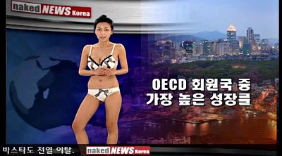 Korean, Korea, News, Naked news