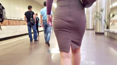 Skirt, Nice, Tight skirt