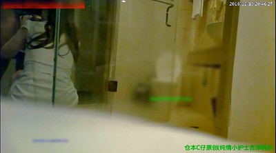 Chinese anal, Interracial anal, Chinese s