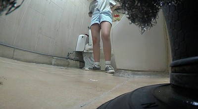 Toilet, Korean teen
