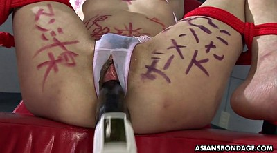 Dripping, Asian bdsm, Drip