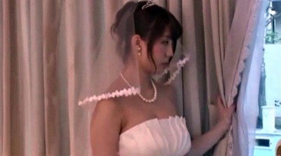 Chinese, Skirt, Bride, Chinese f, Chinese upskirt, Chinese c