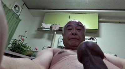 Japanese old, Japanese old man, Japanese granny, Asian old man, Asian granny, Japanese masturbation