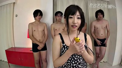 Vibrators, Japanese orgasm