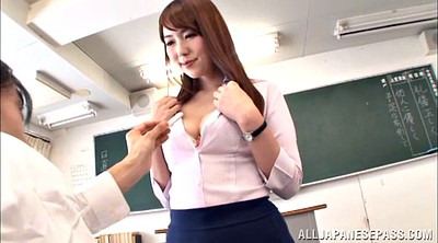 Yui, Japanese teacher, Japanese public