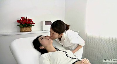 Japanese massage, Japanese lesbian, Subtitles