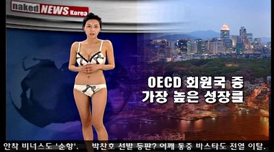 Korean, Korea, Naked news
