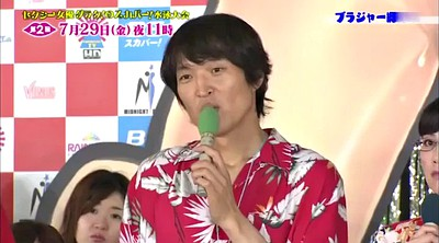 Japanese game, Game show, Japanese show