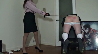Caning, Miss, Stroke