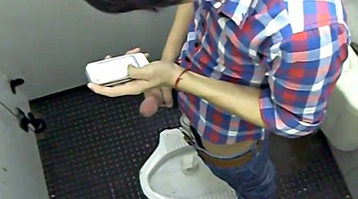 Toilet, Voyeur toilet, Gay toilet, Filipino