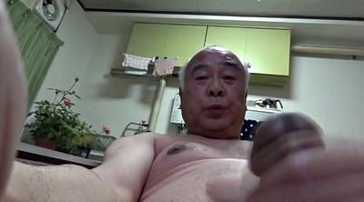 Japanese gay, Japanese old man, Japanese granny, Asian granny, Old asian man, Old man gay