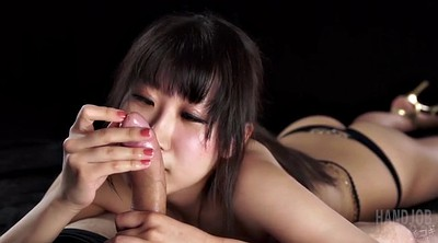 Japan, Japanese massage, Massage japanese, Japan massage, Handjob japan, Japanese pov