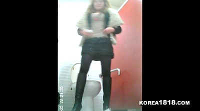Korean voyeur, Korean girl, Korean t, Korean girls, Korean cute, Korean bathroom