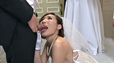 Japanese wife, Bride
