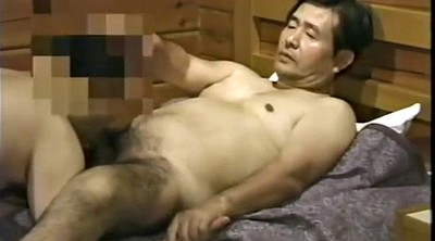 Japanese handjob, Japanese old, Japanese granny, Japanese old man, Japanese daddy, Asian granny