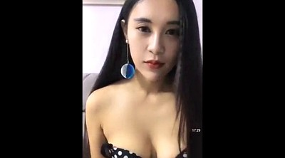 Chinese, Chinese girl, Chinese flashing, Chinese tits