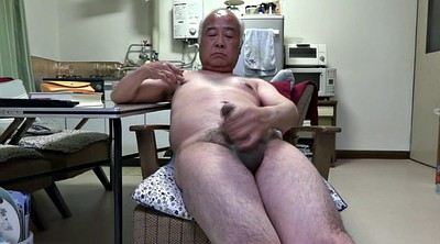 Japanese granny, Asian granny, Asian nipple, Granny japanese