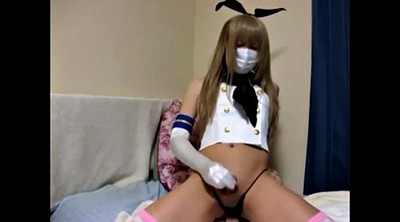 Cd, Japanese teen